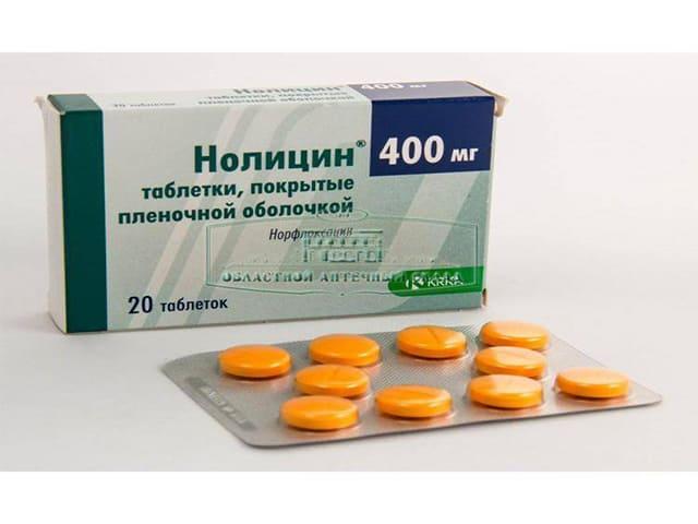 Нолицин для простатита институт лечение простатита в москве