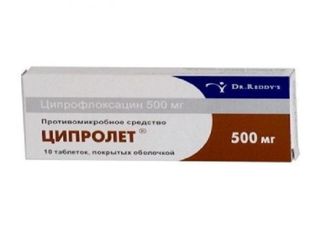 Лечение простатита ципролетом лечение простатита у пожилых мужчин лекарства