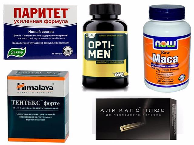 Лекарства для мужской силы