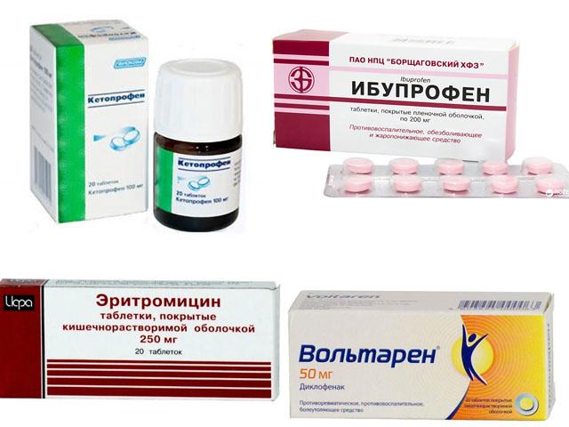 простатиты симптомы и лечение таблетки цена нимесулид