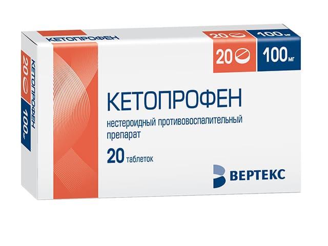 Кетонал свечи инструкция по применению: отзывы пациентов и врачей